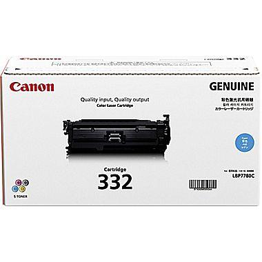 Mực in Canon 332 Cyan Toner Cartridge
