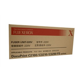 Fuji Xerox EL300637 Fuser Unit