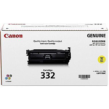 Mực in Canon 332 Yellow Toner Cartridge