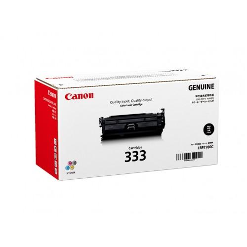 Mực in Canon 333 Black Toner Cartridge