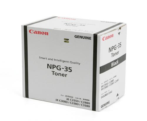 Mực Photocopy Canon NPG 35, Black Toner (NPG 35)