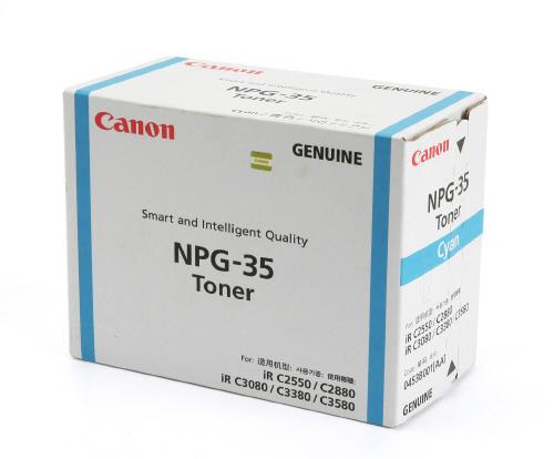 Mực Photocopy Canon NPG35C Cyan Toner (NPG 35)